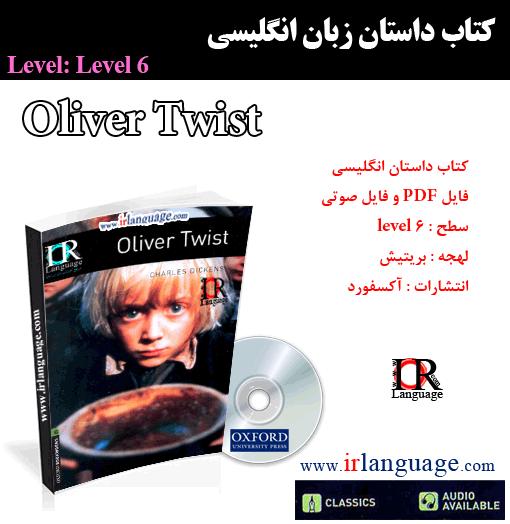 دانلود کتاب داستان انگلیسی Oliver Twist سطح 6
