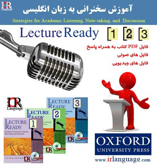 دانلود مجموعه سخنرانی های زبان انگلیسی آکسفورد Lecture Ready