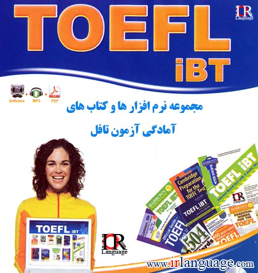 دانلود نرم افزار TOEFL iBT Course